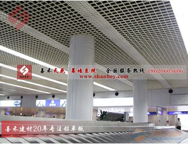 郑州地铁站铝格栅吊顶/木纹铝格栅