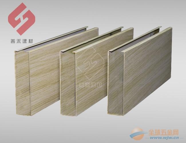 广东木纹铝方通吊顶