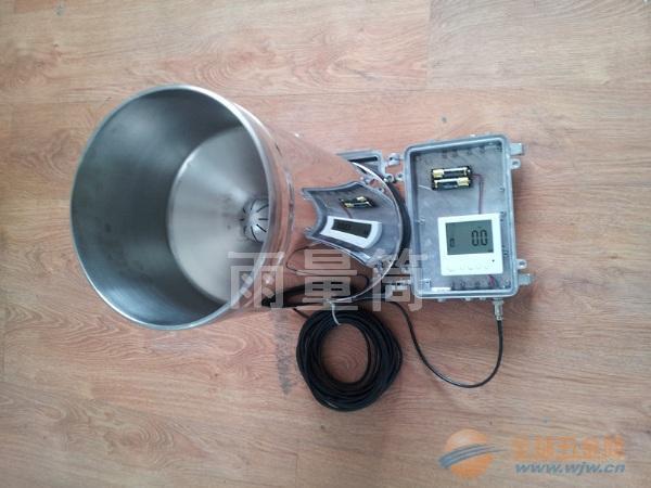 雨量筒|雨量筒厂家|雨量筒供应商