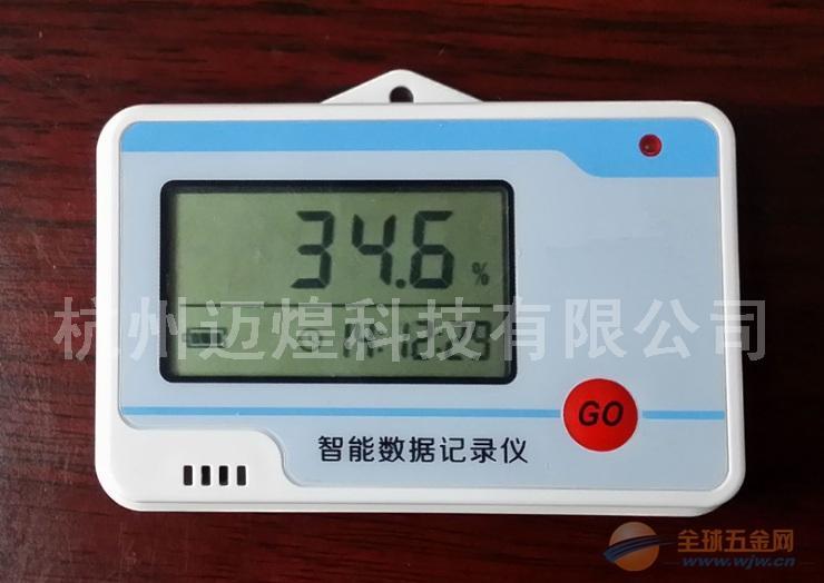蔬菜大棚温湿度记录仪,蔬菜大棚温湿度控制记录仪