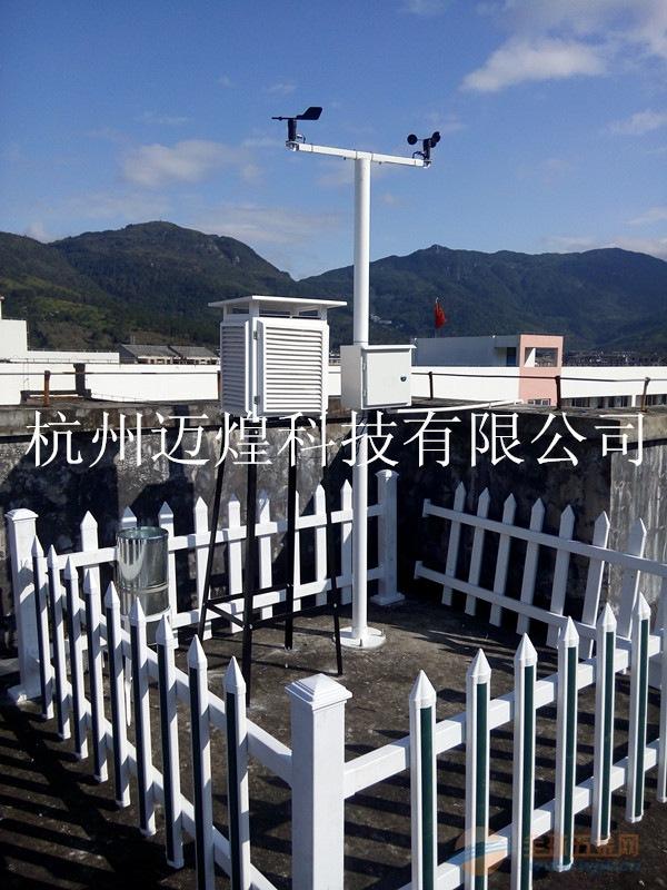 校园气象站,中小学校园气象站,校园气象站介绍
