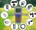 手持式智能农业气象环境检测仪