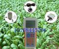空气温度湿度二氧化碳记录仪