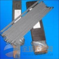 T107纯铜电焊条 紫铜电焊条 纯铜焊条