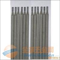 Cr13不锈钢焊条