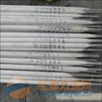 Cr17不锈钢焊条厂家价格