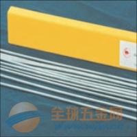 耐热钢焊条 耐热钢焊丝