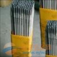 Co106钴基焊条司太立钴基6号焊条
