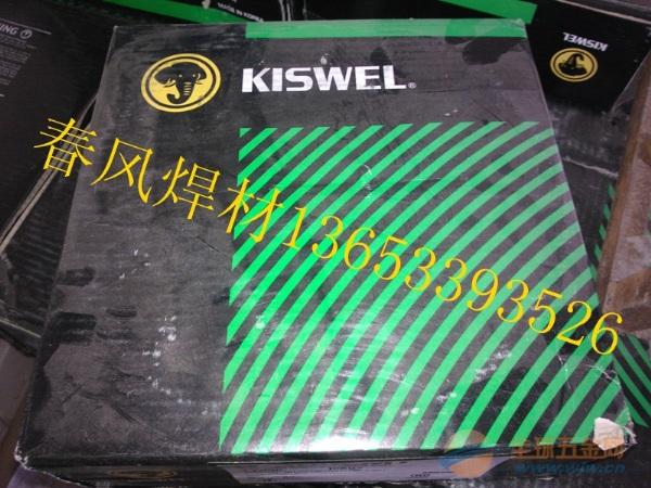 kiswel韩国高丽不锈钢药芯焊丝 309LMT 不锈钢焊丝