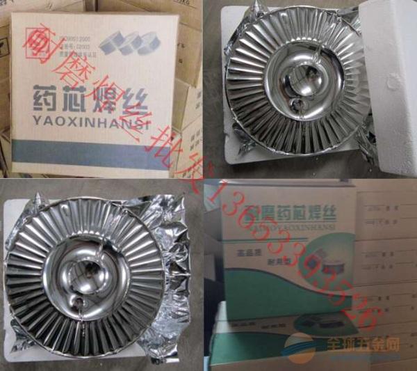 YD58堆焦机磨靴堆焊焊丝