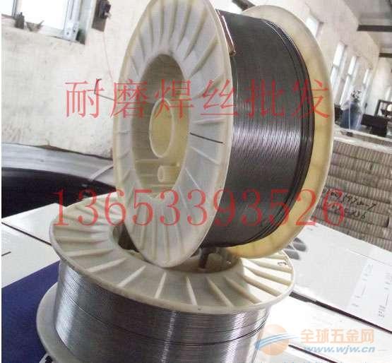 YD115药芯耐磨堆焊焊丝