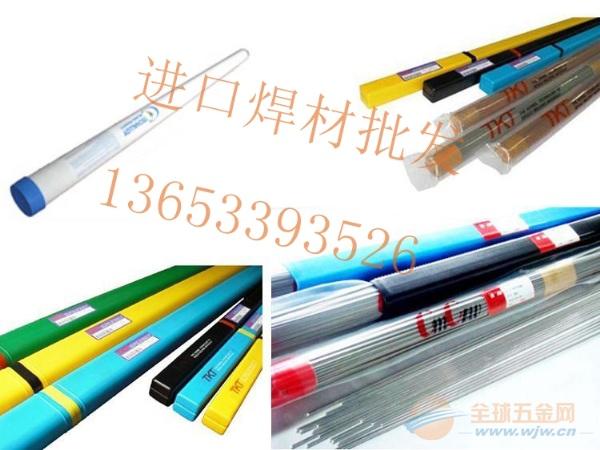 ER316L不锈钢焊丝厂家价格