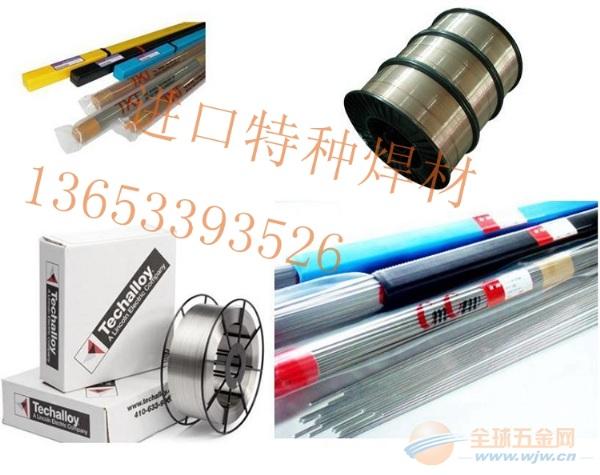20Cr10NiNb不锈钢焊丝厂家价格