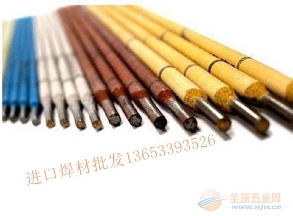 Cr13不锈钢焊条厂家价格