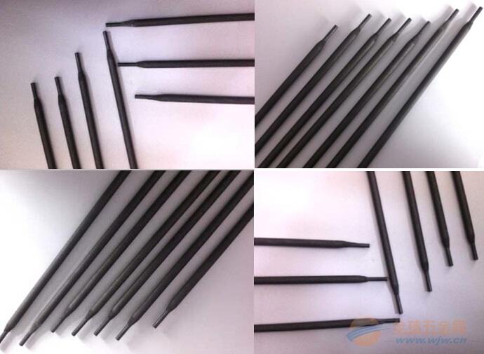 D322模具堆焊焊条 冷冲模堆焊焊条