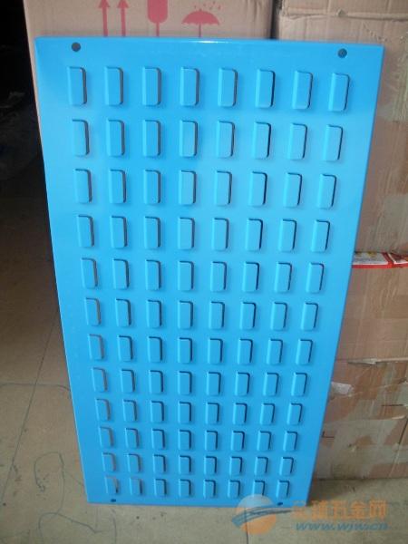 太原五金工具挂板生产厂家|沈阳工具挂板材质