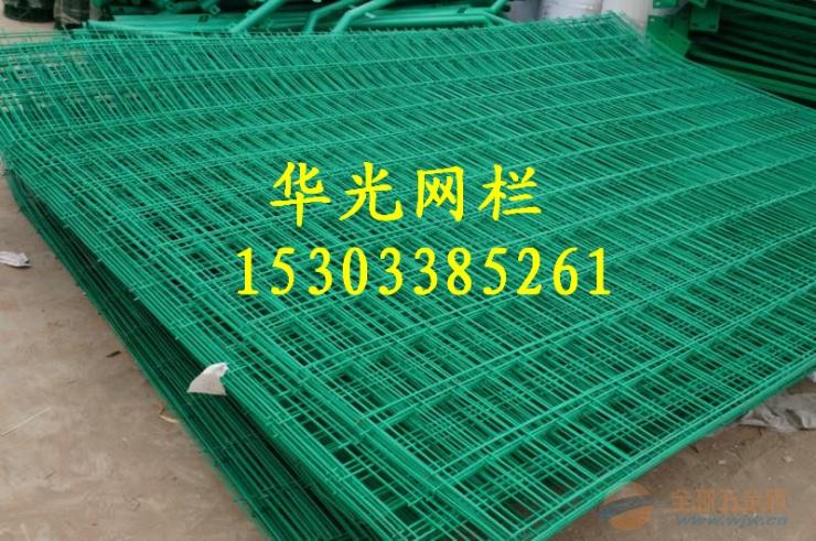 华光生产直销山坡柔性防护网 山路夜间反光膜防护栏