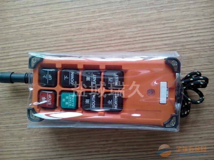 台湾禹鼎F21-E1B遥控器发射器