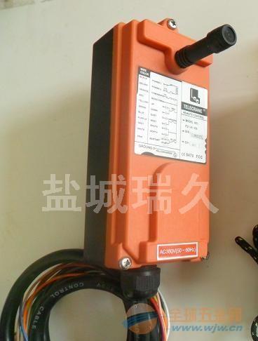 台湾禹鼎F21-E1B遥控器接收器