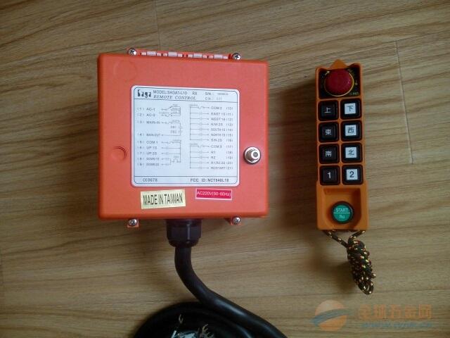 台湾沙克SAGA1-L10-1,8键单速工业遥控器