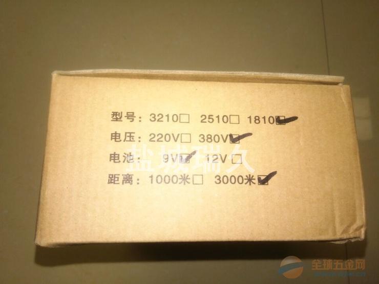 三相电机遥控器