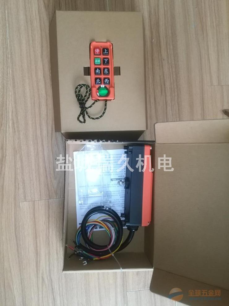 供应台湾禹鼎2015最新款天车遥控器F21-E2S