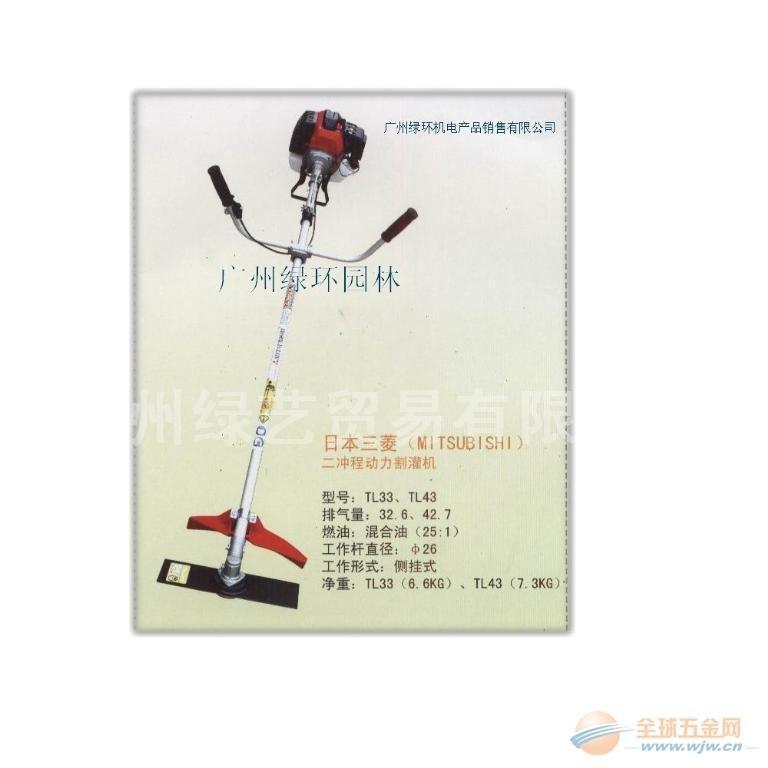 泰国本田HONDA割灌机#背负式本田割草机#本田GX35批发价格