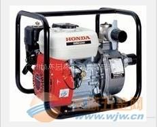 本田水泵价格