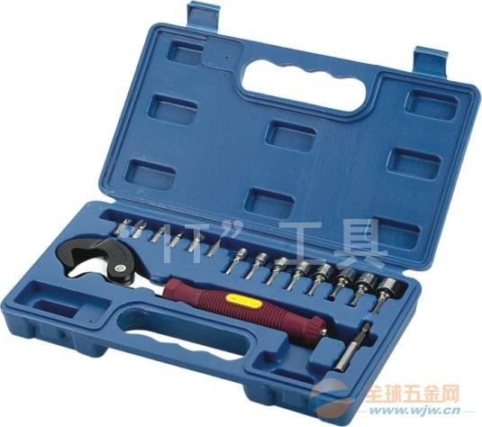 多功能工具箱提供实时报价