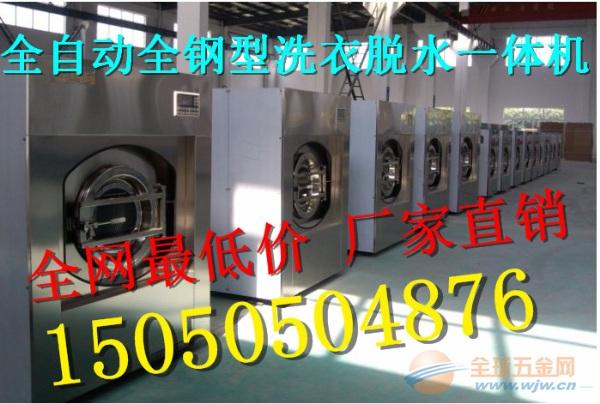 驻马店50公斤洗衣机厂家