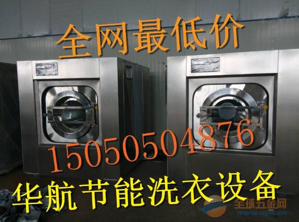 六安洗衣机厂家
