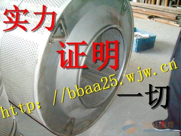 西宁20公斤洗衣机