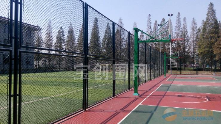 抚顺上门安装篮球场围栏 抚顺篮球场护栏材质 体育场铁丝网厂