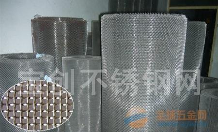 不锈钢过滤网厂家 不锈钢过滤网产品介绍 不锈钢过滤网