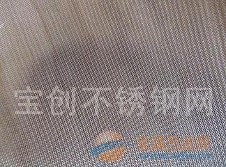 郑州不锈钢网产品材质 不锈钢网产品规格 不锈钢网市场