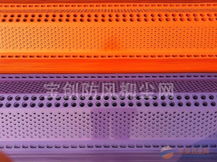 防风拟尘网价格 防风拟尘网类型 防风拟尘网厂家