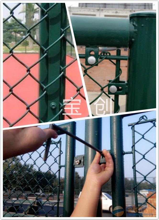 组装式体育场围网产品厂家 组装式体育场围网产品特点 组装式体育场围网