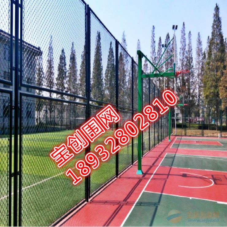 篮球场产品材质 篮球场围网编制方法 篮球场围网产品优点