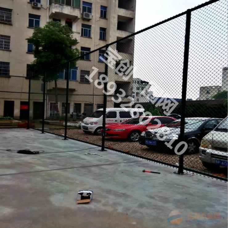 篮球场围网生产批发 篮球场围网哪里有