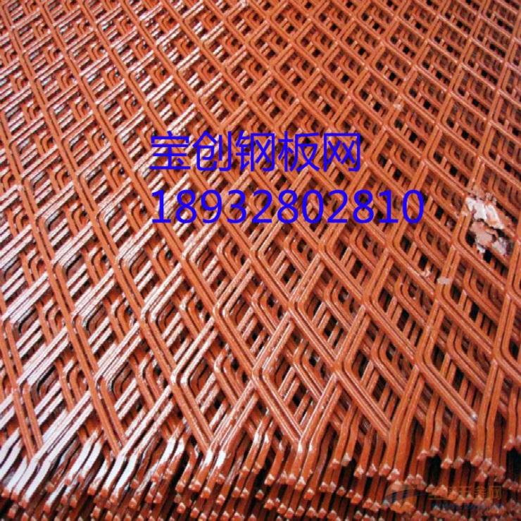 菱形钢板网产品特点 菱形钢板网产品设计 菱形钢板网产