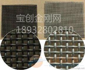 长治轧花网产品优点 长治轧花网防腐处理 漳州轧花网市