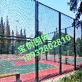 篮球场围栏专业厂家 菏泽篮球场围栏经销商 篮球场围栏规格