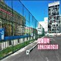 篮球场围栏专业厂家 江西篮球场围栏经销商 篮球场围栏规格