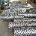 海南不锈钢钢板网厂家 海南不锈钢钢板网用途 海南不锈钢钢板材质