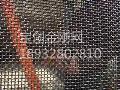 山西不锈钢轧花网厂家 山西不锈钢筛网产品规格 山东不锈钢轧花网产品