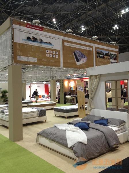 2015年日东京国际家具展