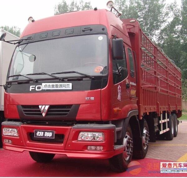 (货运)成都到营口物流运输公司、安全、价低