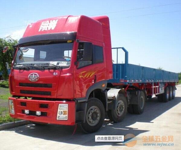 (货运)成都到北宁物流运输公司、安全、价低