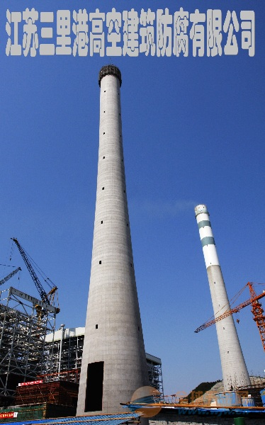 凤城烟囱施工方案65米-85米滑模烟囱新建