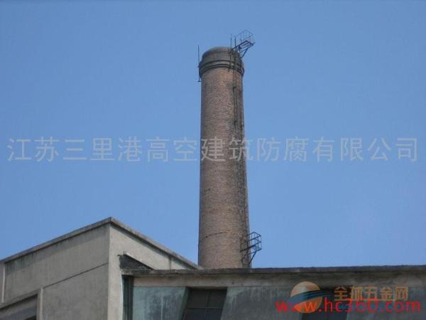 张家港钢筋混凝土烟囱滑模公司